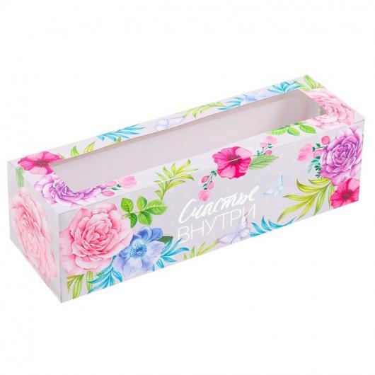 Коробка для макарун «Счастье внутри», 18 х 5,5 х 5,5 см