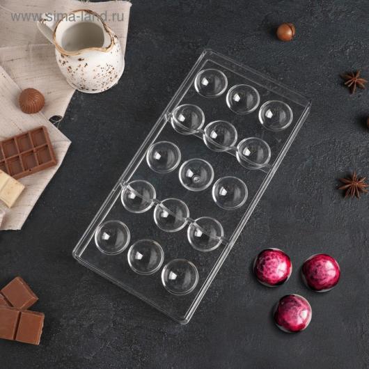 Форма для шоколада «Полусфера», 28×14 см 3 см поликарбонат, 15 ячеек