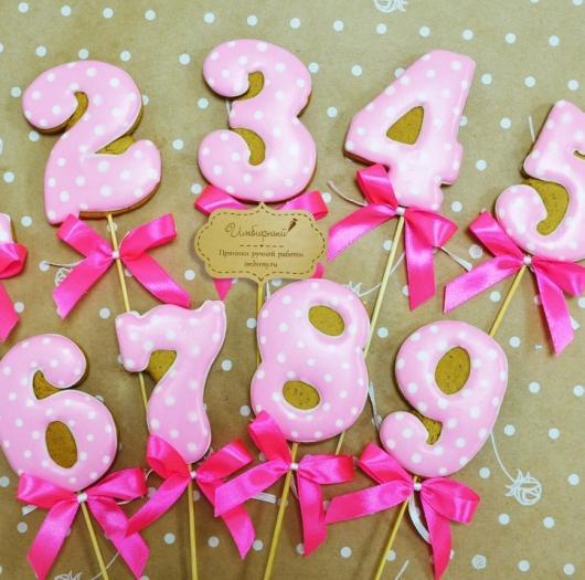 Пряник 5 розовый