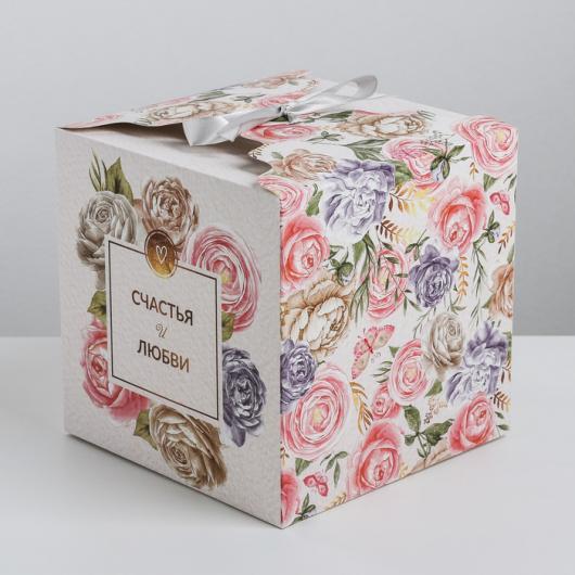 Складная коробка «Счастья и Любви», 18 × 18